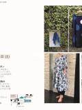 2016.9.2(Fri)9.3(sat)「リネンと藍染め」展示販売会
